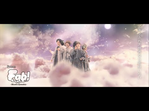 Hey! Say! JUMP - Fab-ism [Official Music Video]